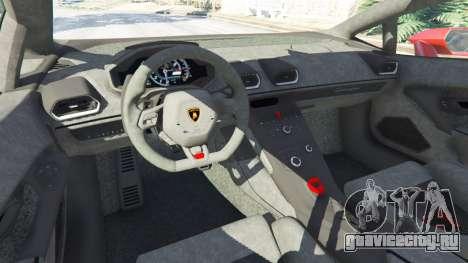 Lamborghini Huracan 2015 для GTA 5 вид спереди справа