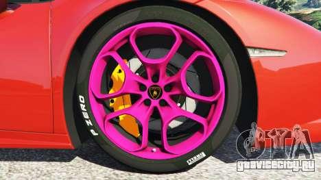 Lamborghini Huracan 2015 для GTA 5 вид справа