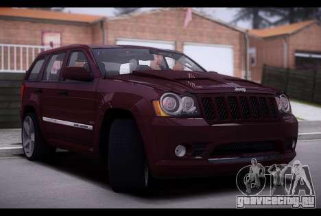 Jeep Grand Cherokee SRT8 2008 для GTA San Andreas вид сзади слева