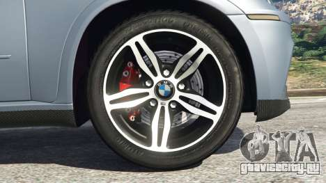 BMW X5 M (E70) 2013 v1.01 для GTA 5 вид сзади справа