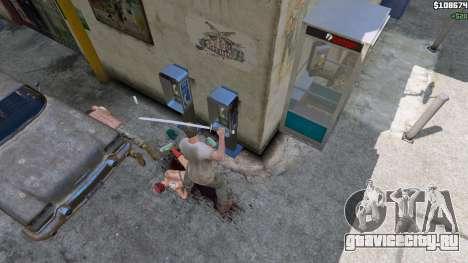 Катана для GTA 5 пятый скриншот