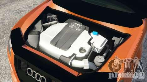 Audi S4 для GTA 5 вид справа