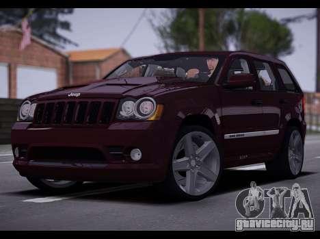Jeep Grand Cherokee SRT8 2008 для GTA San Andreas вид слева