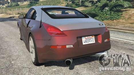 Nissan 350Z для GTA 5 вид сзади слева