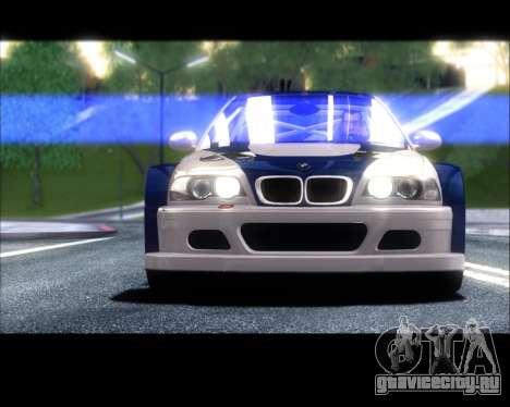 Queenshit Graphic 2015 v1.0 для GTA San Andreas десятый скриншот