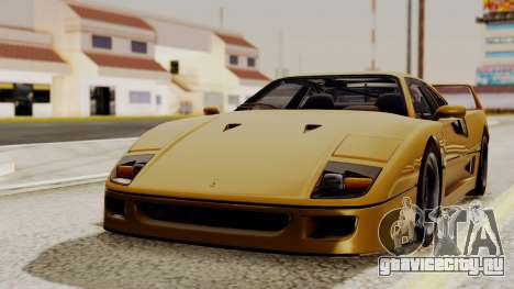 Ferrari F40 1987 HQLM для GTA San Andreas