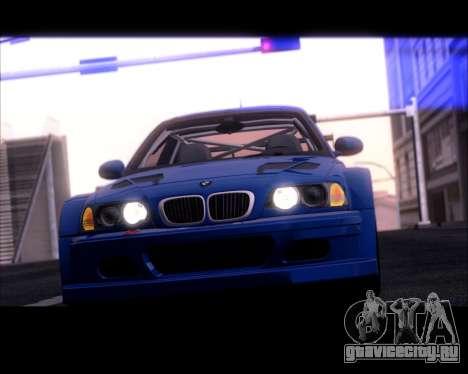 Queenshit Graphic 2015 v1.0 для GTA San Andreas второй скриншот