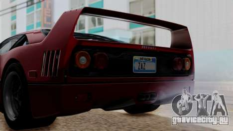 Ferrari F40 1987 without Up Lights IVF для GTA San Andreas вид изнутри