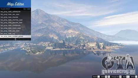 Map Editor 1.5 для GTA 5 второй скриншот