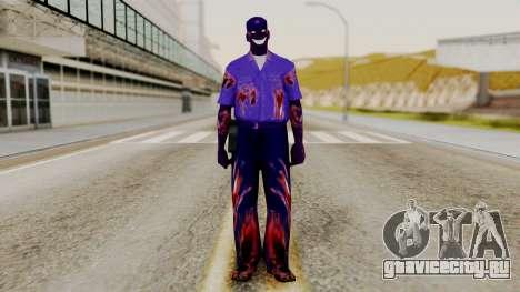 FNAF Purple Guy для GTA San Andreas второй скриншот