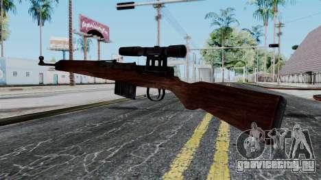 Gewehr 43 ZF from Battlefield 1942 для GTA San Andreas второй скриншот