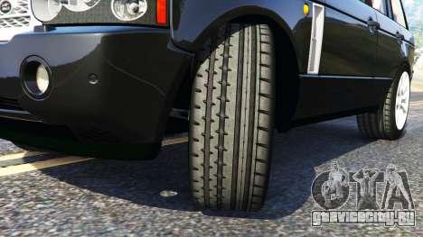 Range Rover Supercharged для GTA 5 вид справа
