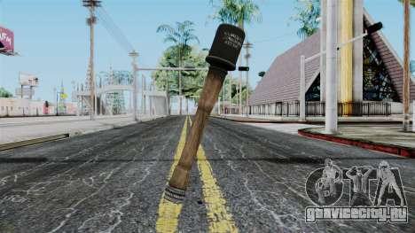 German Grenade from Battlefield 1942 для GTA San Andreas