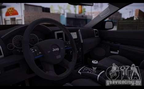 Jeep Grand Cherokee SRT8 2008 для GTA San Andreas вид сзади