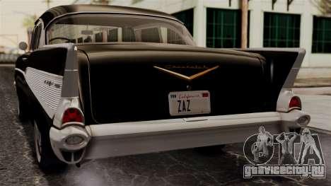 Chevrolet Bel Air Sport Coupe (2454) 1957 IVF для GTA San Andreas вид сзади