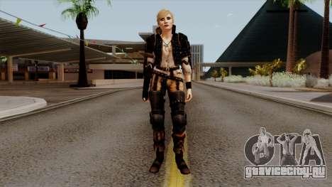 Ves from Witcher 2 для GTA San Andreas второй скриншот
