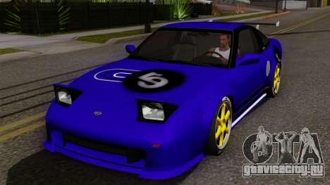 Nissan 180SX Street Golden Rims для GTA San Andreas вид сбоку