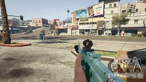Штурмовая винтовка Аниме для GTA 5 третий скриншот