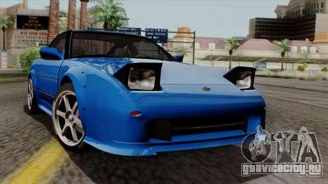 Nissan 180SX Street для GTA San Andreas