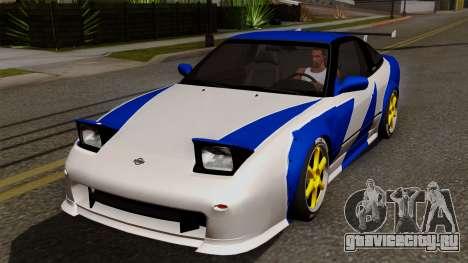 Nissan 180SX Street Golden Rims для GTA San Andreas вид снизу
