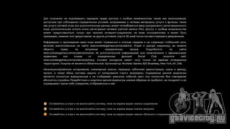 Загрузочные экраны в аниме-стиле для GTA 5 четвертый скриншот