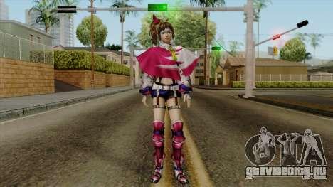 Sengoku Musou 3 - Kunoichi для GTA San Andreas второй скриншот