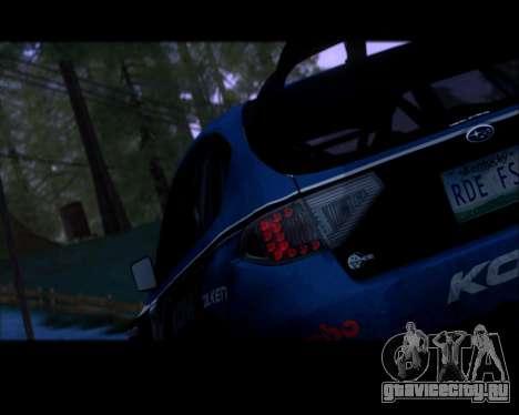 Queenshit Graphic 2015 v1.0 для GTA San Andreas четвёртый скриншот