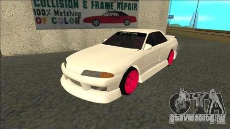 Nissan Skyline R32 Sedan Monster Energy Drift для GTA San Andreas