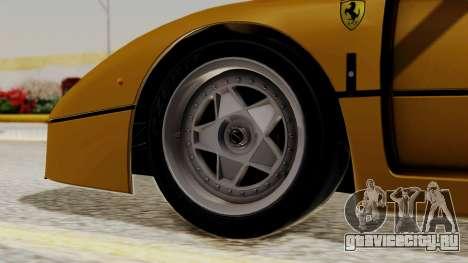Ferrari F40 1987 HQLM для GTA San Andreas вид сзади слева