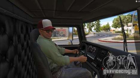Passenger Button для GTA 5 второй скриншот