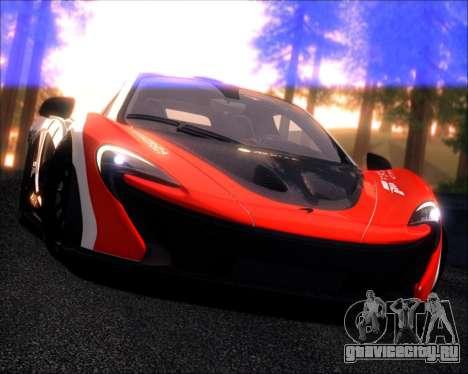Queenshit Graphic 2015 v1.0 для GTA San Andreas пятый скриншот