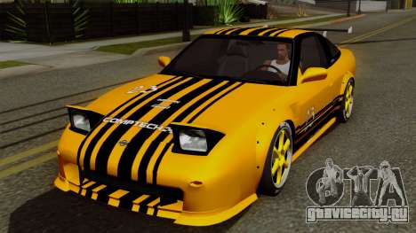 Nissan 180SX Street Golden Rims для GTA San Andreas вид сверху