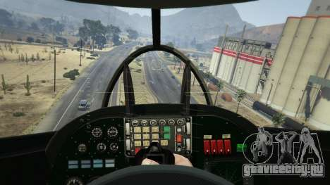 Ми 24 для GTA 5 девятый скриншот