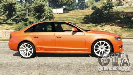 Audi S4 для GTA 5 вид слева