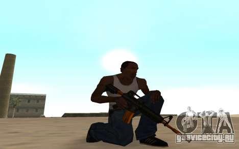 Nitro Weapon Pack для GTA San Andreas третий скриншот