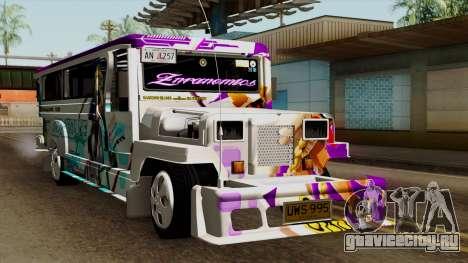 Znranomics - Costum Jeepney (Gabshop) для GTA San Andreas вид справа