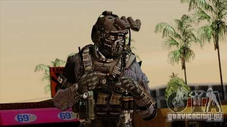 CoD Custom Ghost Retextured для GTA San Andreas