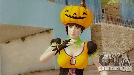 Dead or Alive 5 Mila Halloween для GTA San Andreas