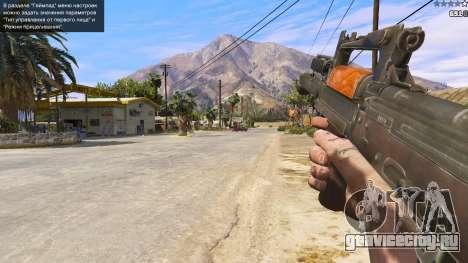 ОЦ-14 Гроза из Battlefield 4 для GTA 5 пятый скриншот