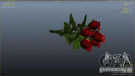 Букет цветов для GTA 5