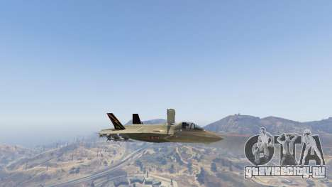 F-35B Lightning II (VTOL) для GTA 5 девятый скриншот