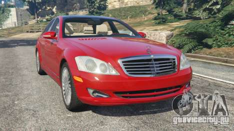 Mercedes-Benz S550 W221 v0.4.1 [Alpha] для GTA 5