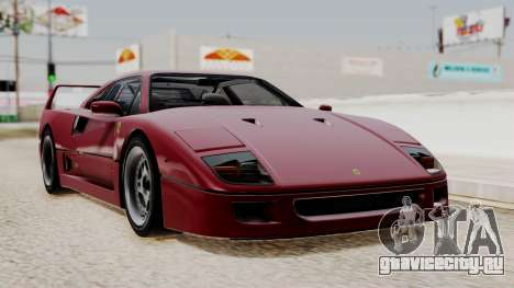 Ferrari F40 1987 without Up Lights IVF для GTA San Andreas
