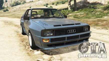 Audi Sport quattro v1.1 для GTA 5
