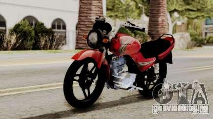 Yamaha YBR Imitacion для GTA San Andreas