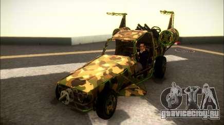 Camo Space Docker для GTA San Andreas