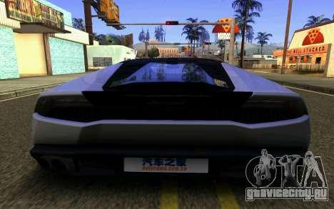 Lamborghini Huracan LP610 VELLANO для GTA San Andreas вид сбоку