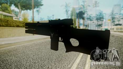 VXA-RG105 Railgun without Stripes для GTA San Andreas второй скриншот
