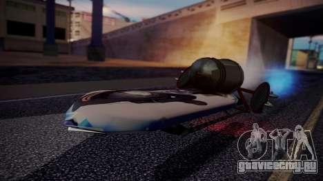 Hovercraft Vocaloid для GTA San Andreas