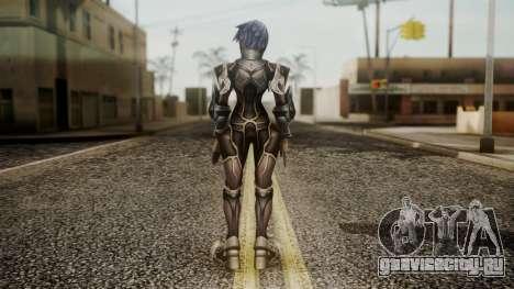Kingdom Hearts Birth by Sleep - Armor Aqua для GTA San Andreas третий скриншот
